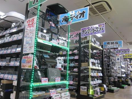 shopimg_toyohashi_inside_01