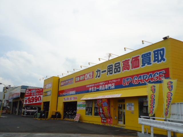 三重鈴鹿店
