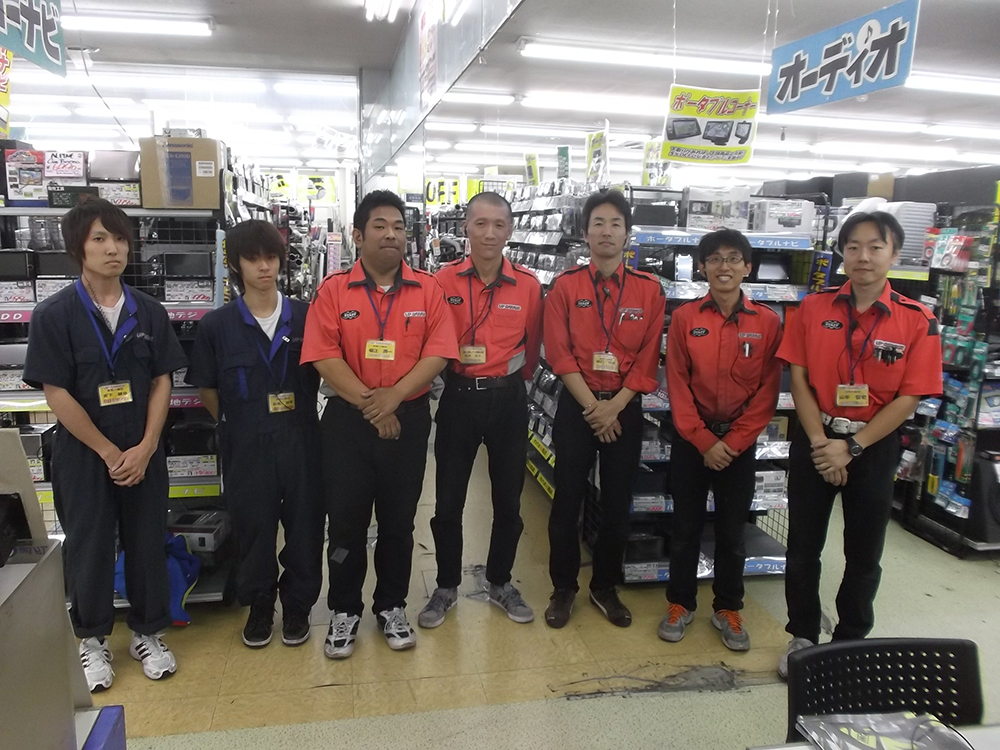 kyotoyahata_staff