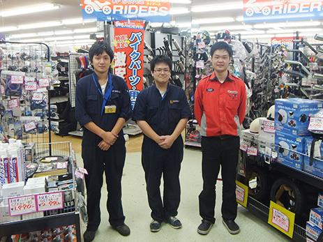 shopimg_r-kyoutoyawata_staff