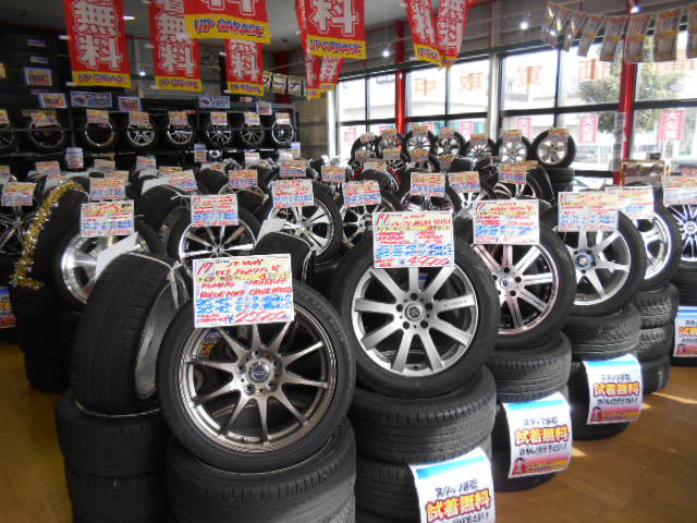 shopimg_fukuchiyama_inside_02
