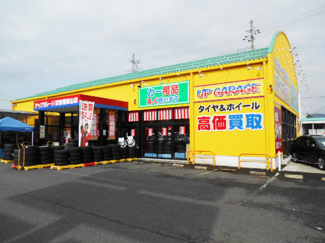 shopimg_fukuchiyama_shop