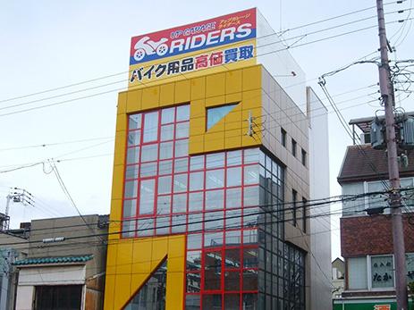 ライダース大阪松屋町店