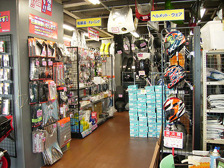 shopimg_r-minoh_inside_02