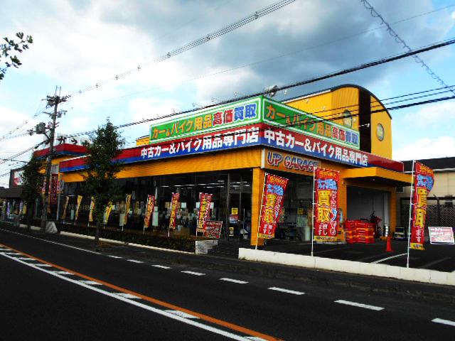 kashihara_shop2