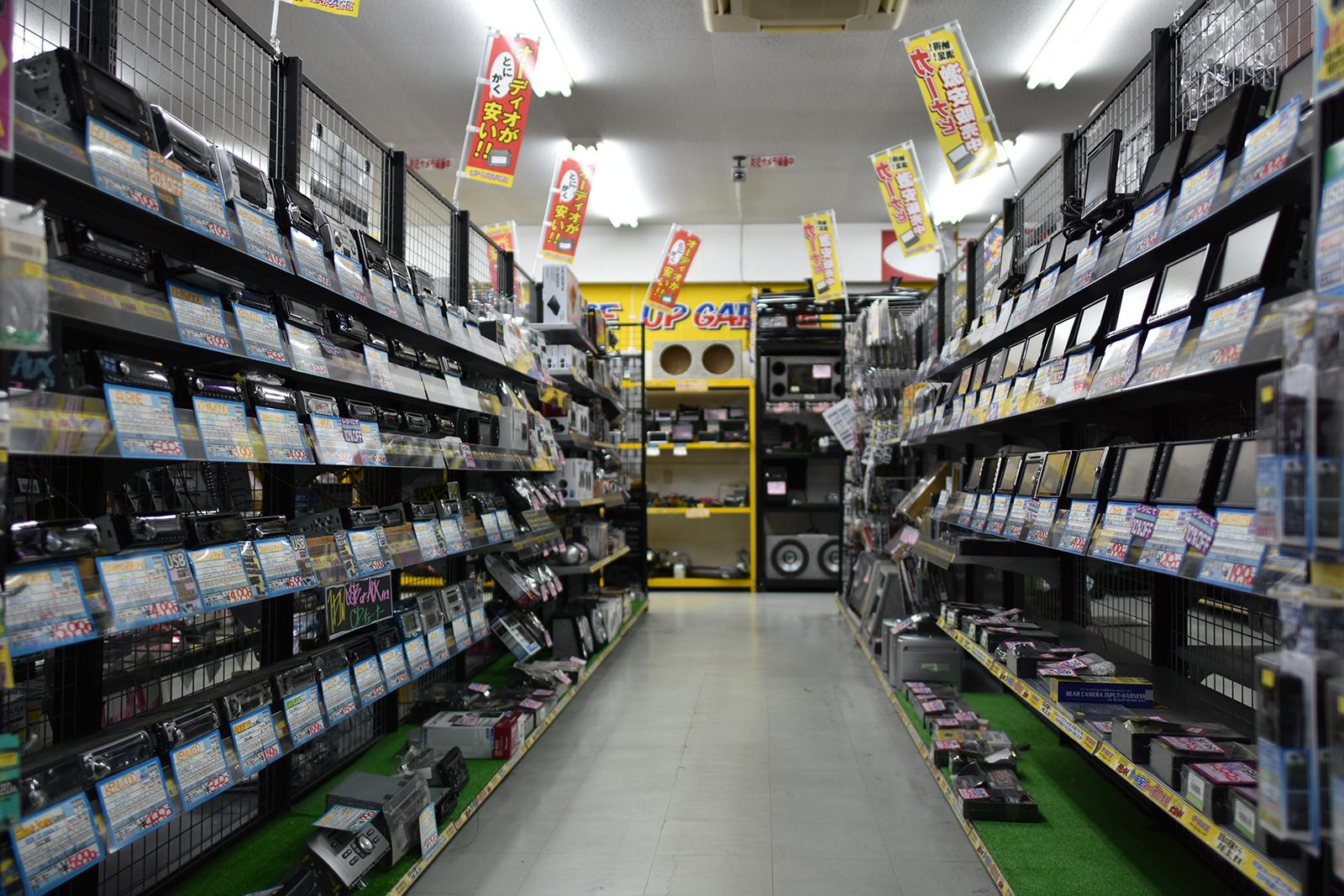 shop_yonago3-3