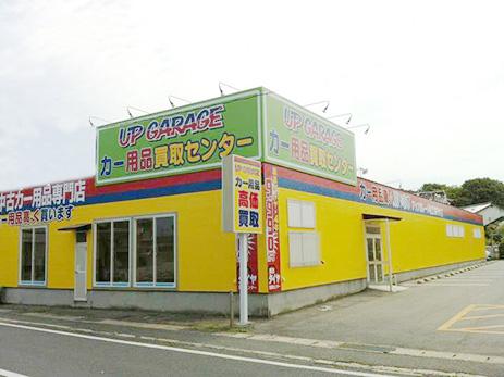 松江浜乃木店