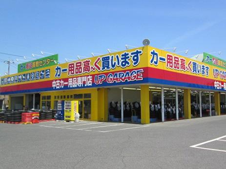 shopimg_okayamakurashiki_shop