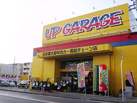 shopimg_higashiokayama_shop