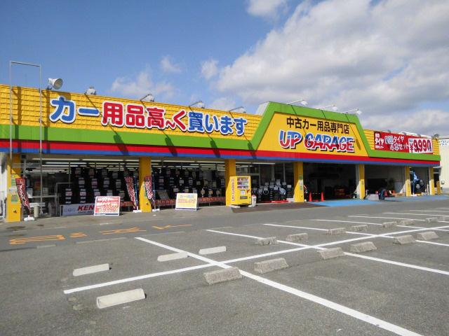 広島西条店