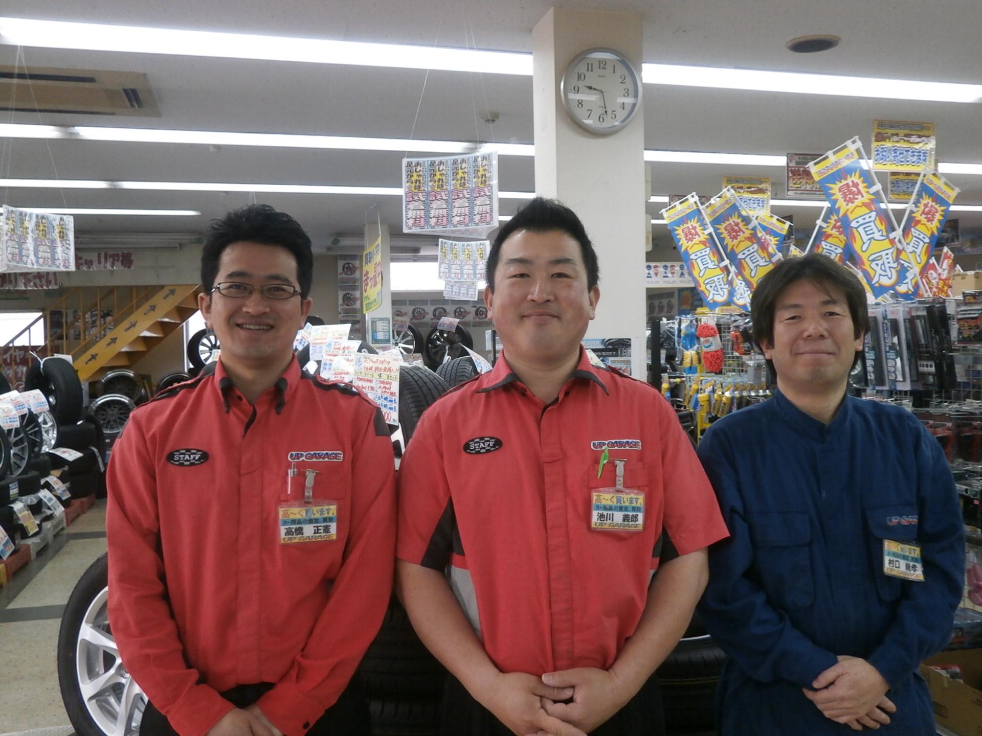 shopimg_matsuyama_staff1