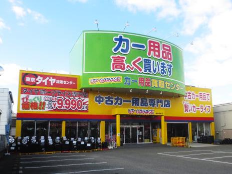 shopimg_hakata_shop