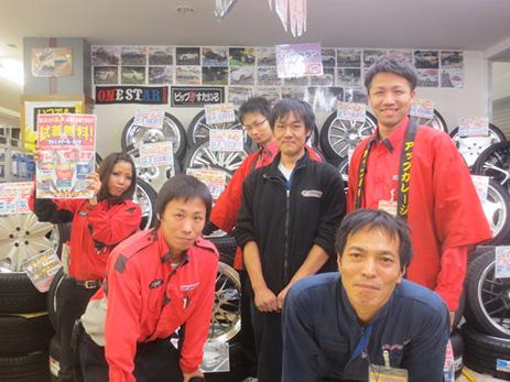 shopimg_hakata_staff