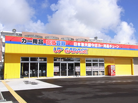 shopimg_okinawa-tyubu_shop