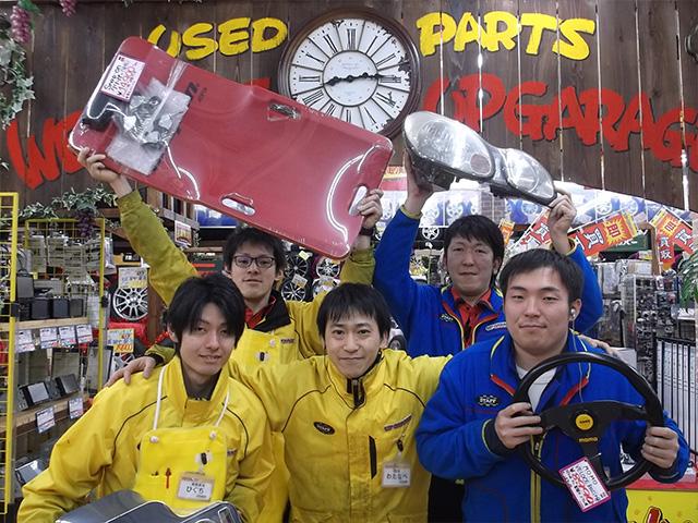 shopimg_nihonmatsu_staff
