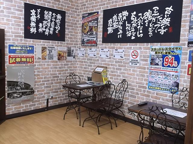 shopimg_nihonmatsu_inside_03