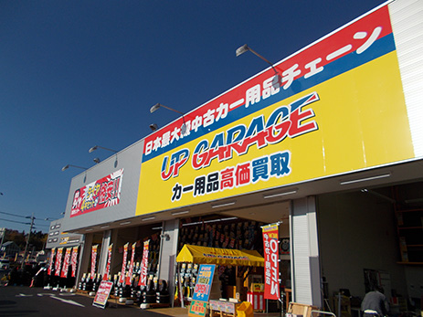 shopimg_nihonmatsu_shop