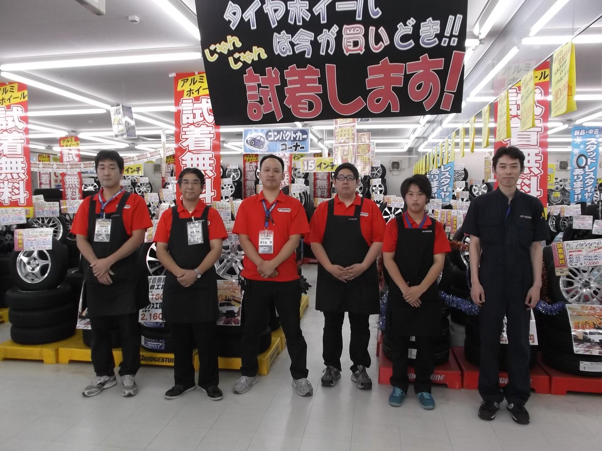 shinhassamu_staff