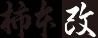 KAKIMOTO-KAI