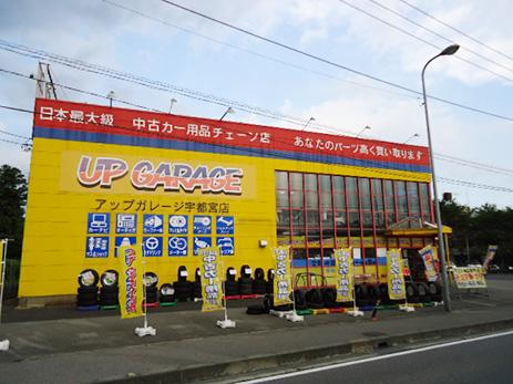 shopimg_utunomiya_shop