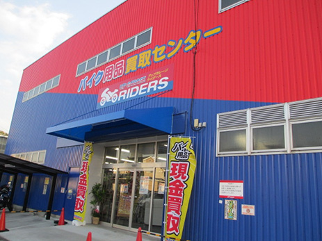 shopimg_r-kashiwa_shop