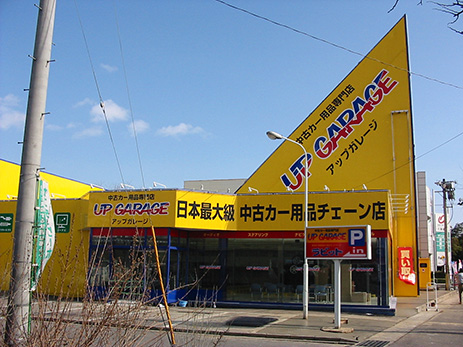 shopimg_koriyama_shop