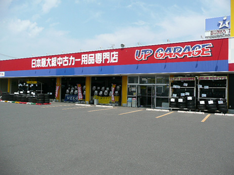 shopimg_hachinohe_shop