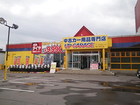 shopimg_asahikawa_shop