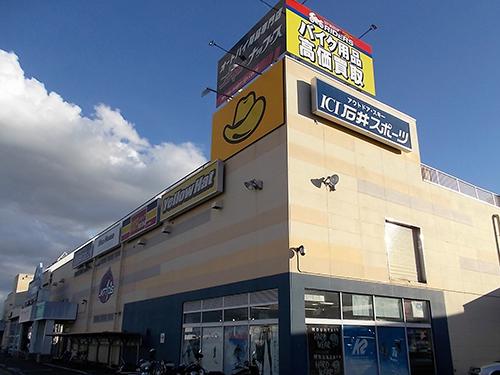 ライダースナップス前橋店