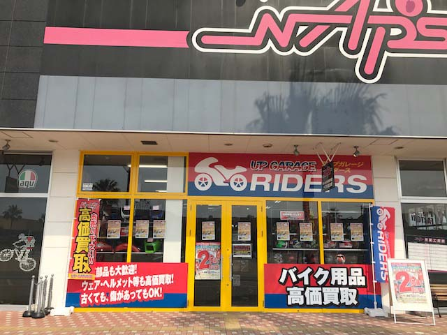 R-hiroshima_shopimg_outside