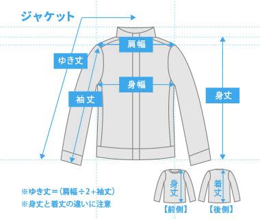 jakcket-size