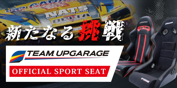 TEAM UPGARAGE OFFICIAL SPORT SEAT