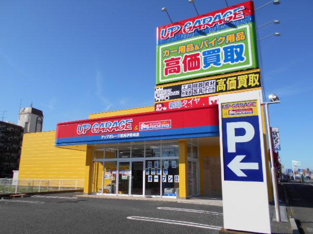 伊勢崎店3