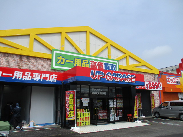 栃木大田原店