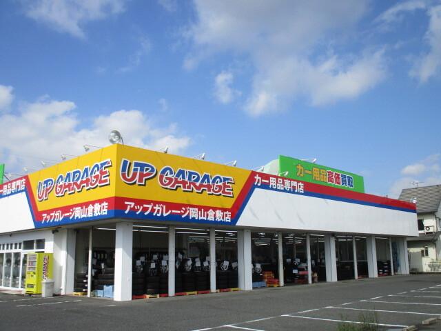 岡山倉敷店