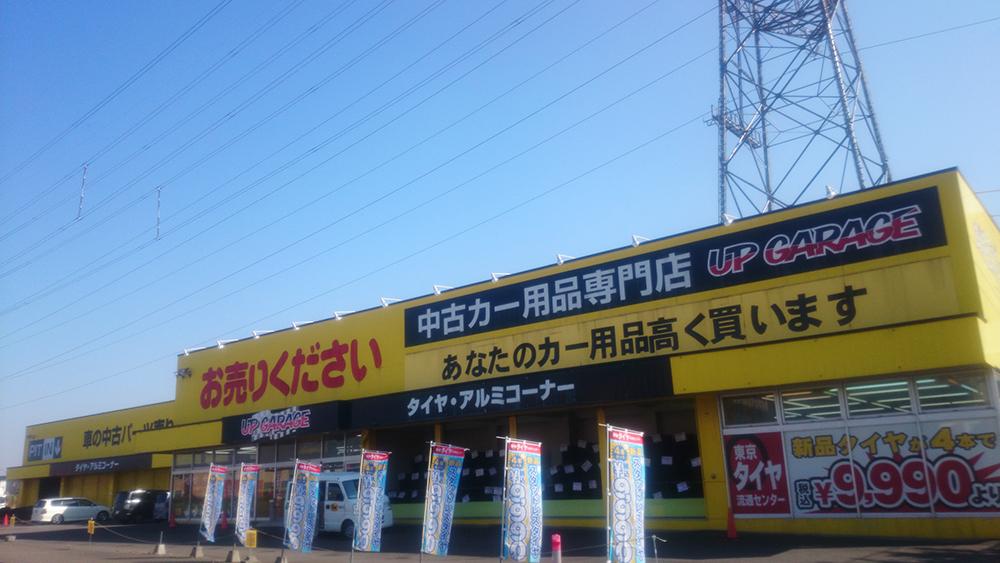 shinhassamu