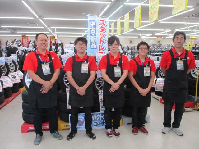 117_staff
