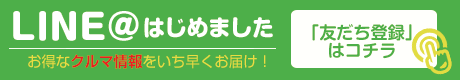 line_bn_car